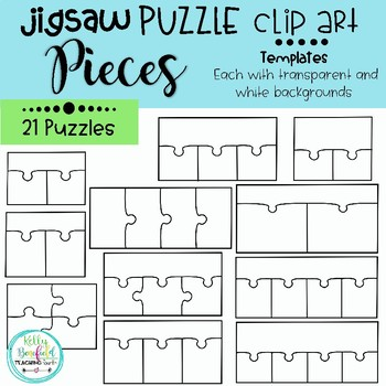 Jigsaw Puzzle Pieces Templates by Kelly B by Kelly Benefield TpT