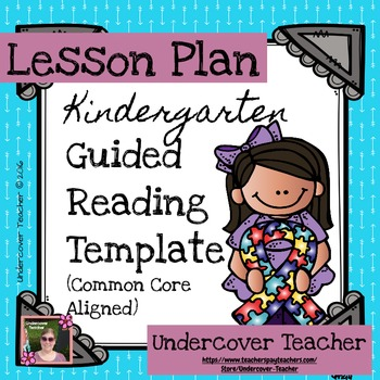 Guided Reading Lesson Plan Kindergarten Teaching Resources