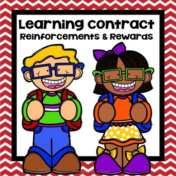 Learning Contract Templates by Robin Wilson First Grade Love TpT