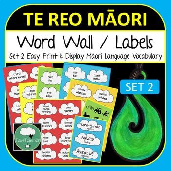Maori Word Wall Labels SET 2 - Learn Te Reo 230+ labels Body