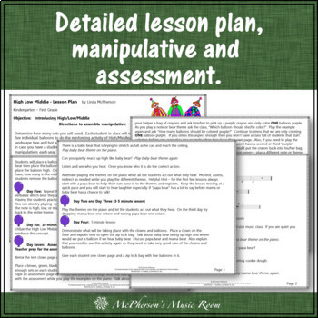 High Low Middle Elementary Music Lesson Plan  Assessment {balloons}