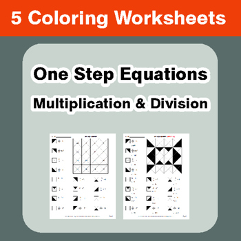 One Step Equations Multiplication  Division - Coloring Worksheets