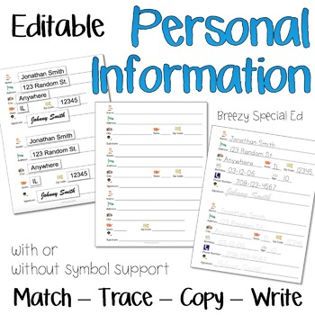 Personal Information Worksheet Teachers Pay Teachers