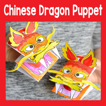Printable Chinese Dragon Puppet Craftivity Template - Chinese New