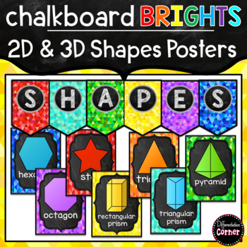 Shape Posters Chalkboard Brights by Differentiation Corner TpT