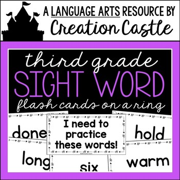 Sight Word Flash Cards - Third Grade by Creation Castle TpT