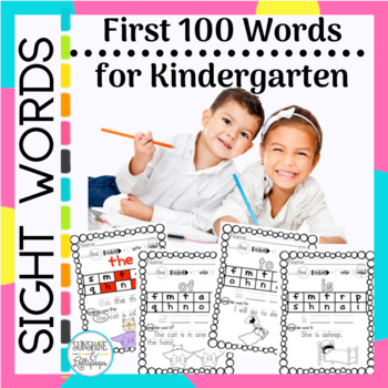 Sight Word Worksheets First 100 Fry Words for Kindergarten TpT