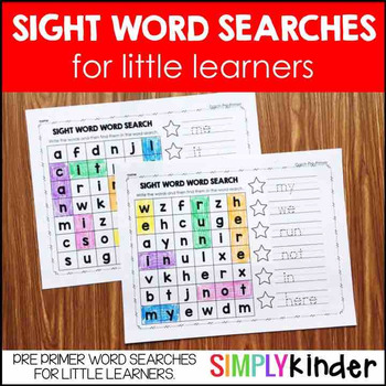 Sight Word Word Searches - Pre Primer Words by Simply Kinder TpT