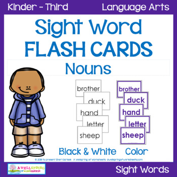 Sight Words Flash Cards - Nouns by A Wellspring of Worksheets TpT