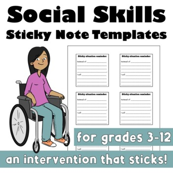 Social Skills Sticky Note Templates by Whimsy in School Counseling