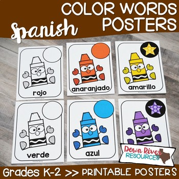 Spanish Color Word Posters Spanish Color Word Flashcards