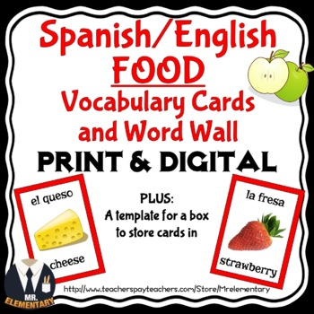 Spanish Food Vocabulary Flashcards and Word Wall by Mr Elementary