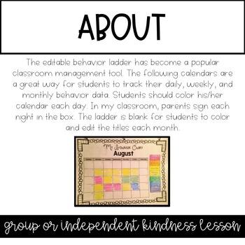 Student Behavior Calendars by Morgan Elliott - Lakeside Teaching