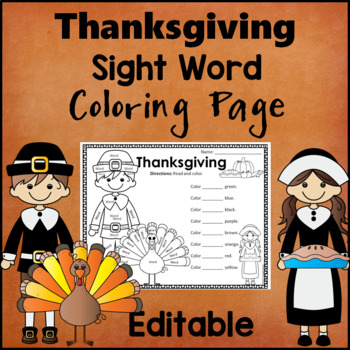 Thanksgiving themed Sight Word Activity Sheet *Editable* by Windup