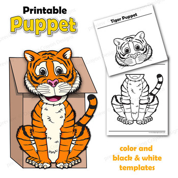 Tiger Craft Activity Paper Bag Puppet Template by Dancing Crayon