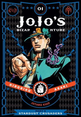 jojos-bizarre-adventure-stardust-crusaders-vol-1