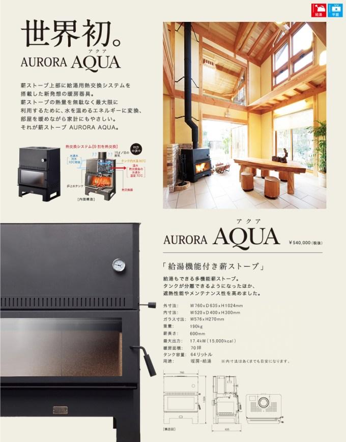 stove_arora_a_02