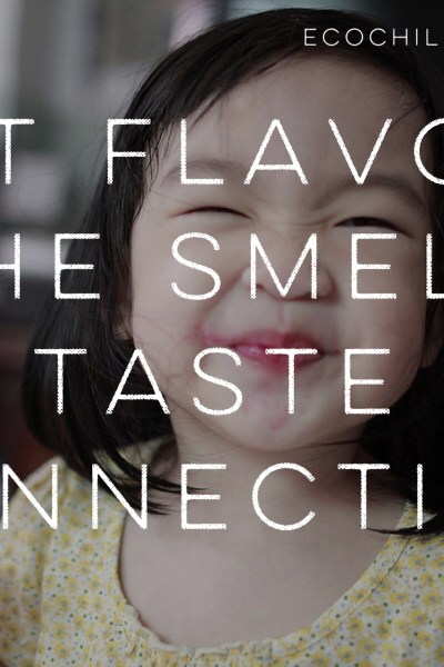 The Smell Taste Connection:  Got Flavor?