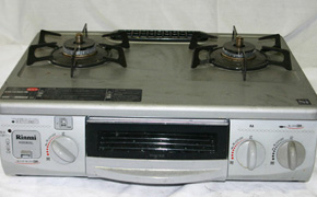 Japanese Used Electrical Appliances Ecommit