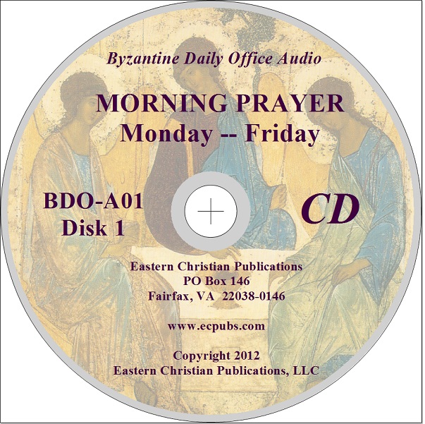 Byzantine Daily Office - Audio CD - Morning Prayer - Eastern - office cd
