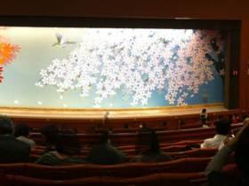 歌舞伎座中