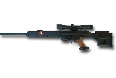東京マルイ H&K PSG 1 スナイパーライフル[タスコ製高性能 4x40スコープ装備]ニッケルフルセット