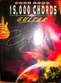 More Than 15,000 Chords for Guitar