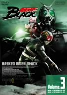 仮面ライダーBLACK VOL.3 [DVD]