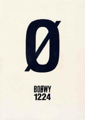 バンドスコア BOOWY/1224 (バンド・スコア)