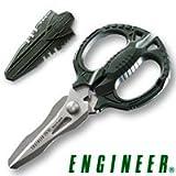 鉄腕ハサミGT ハサミ PH-55【エンジニア】素材の切断に 【ガイアの夜明け】