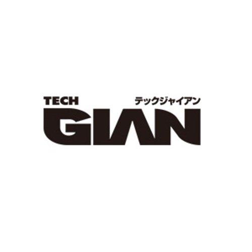 TECH GIAN (テックジャイアン) 2015年 1月号 [雑誌]