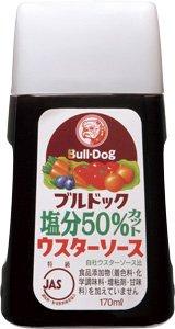 塩分50%カット ウスターソース 170ml