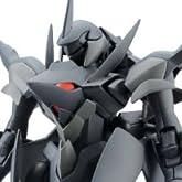 HG 1/144 ゼダス (機動戦士ガンダムAGE)