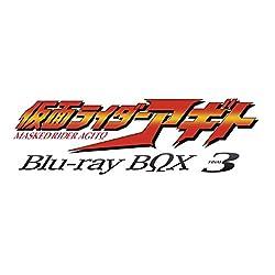仮面ライダーアギト Blu-ray BOX 3<完 data-recalc-dims=