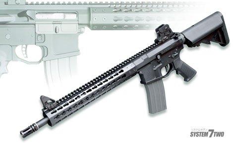 KSC Mega MKM AR15 ガスブローバック