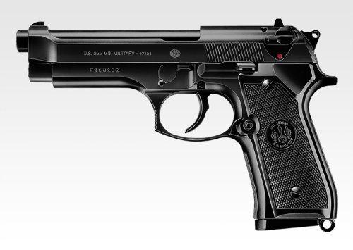 東京マルイ M92F ミリタリーモデル 【ハイグレード/ホップアップ】 スターターセット(マルイ0.2gBB弾1600発+BBローダー+ターゲットシート)