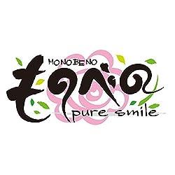 ものべの -pure smile- (限定版) (オリジナルドラマCD、特製原画集 同梱)