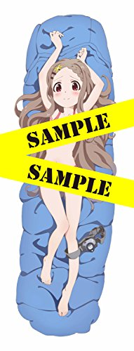 コミック アース・スター スペシャル Vol.2 『ヤマノススメ』抱き枕カバー 青羽ここな (ロマンアルバム)