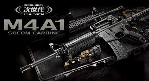 マルイ 次世代電動ガン M4A1カービン 本体+バッテリー+充電器 NEWニッケルフルセット