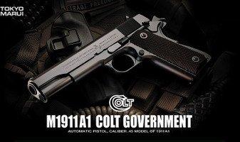 東京マルイ ガスブローバック M1911A1 COLT GOVERNMENT