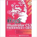 Illustrator CS Ultimate Visual Effects Design And Production With CD
