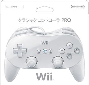 クラシックコントローラ PRO(シロ)