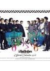 三代目 J Soul Brothers from EXILE TRIBE  三代目 J Soul Br・・・