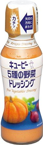 キユーピー 5種の野菜ドレッシング 150ml×6本