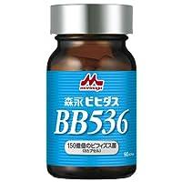 森永乳業のビフィズス菌 ビヒダスBB536 90カプセル入り
