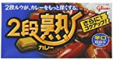 グリコ 2段熟カレー 辛口 8皿分