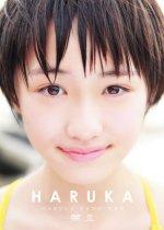 HARUKA/工藤遥