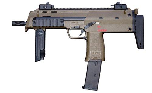 MP7A1-II Tanカラー (18歳以上ガスブローバックガン)
