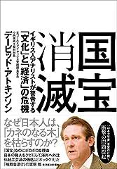 ¥120→無料:数字を順番に ...
