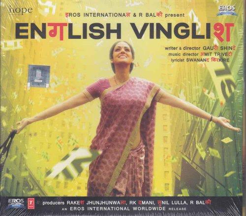 English Vinglish Hindi Audio CD (Indian/Bollywood/Cinema/Sridevi)